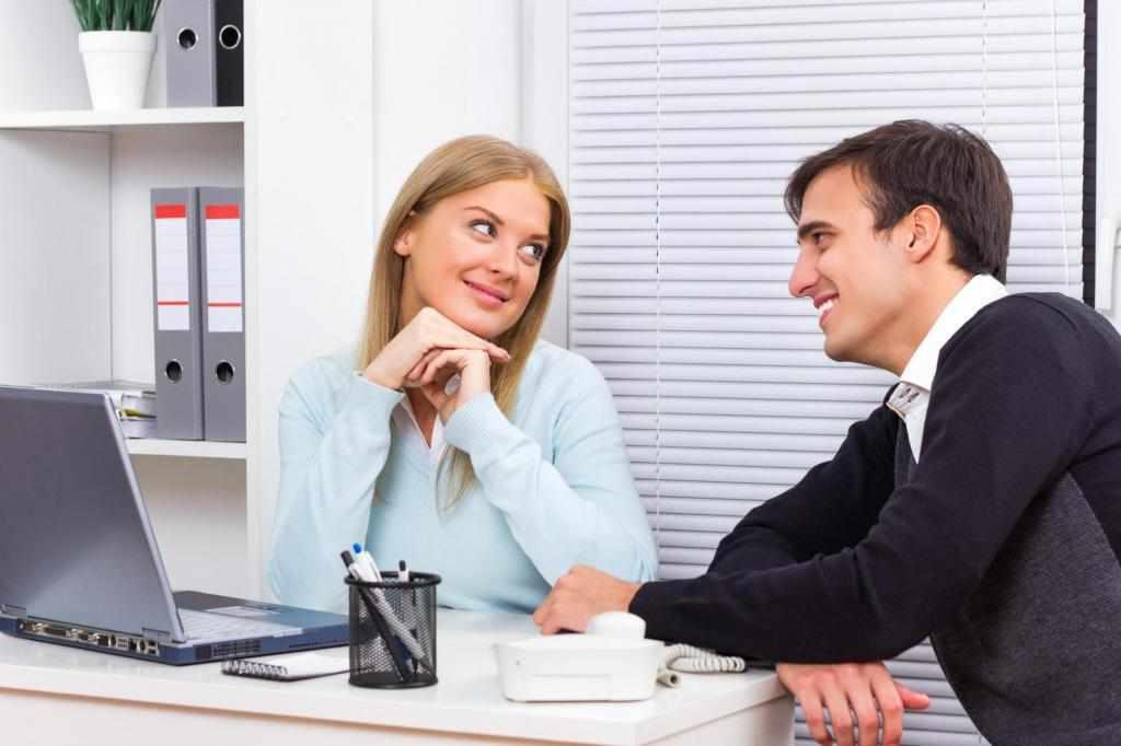 отношения на работе