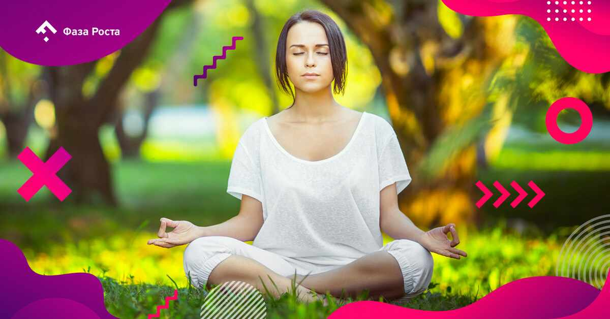 Мое второе Я: влияние энергетики на вашу жизнь. Как защитить себя от негатива, фото