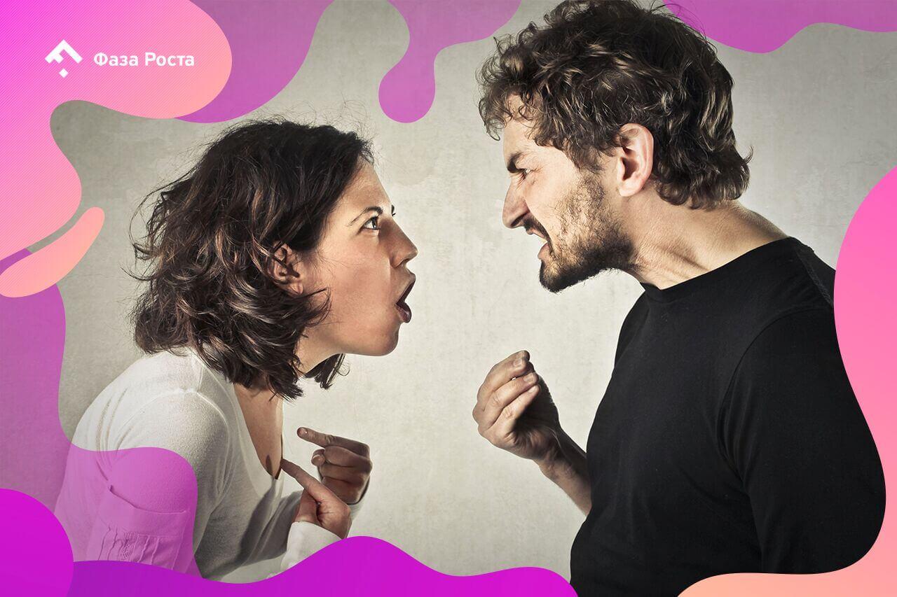 ТОП-5 ошибок, которые совершают женщины по отношению к мужчине, фото