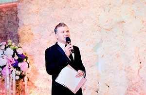 Сценарий жемчужной свадьбы вступление